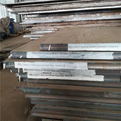 河南郑州12Cr1MoV钢板耐高温多少度