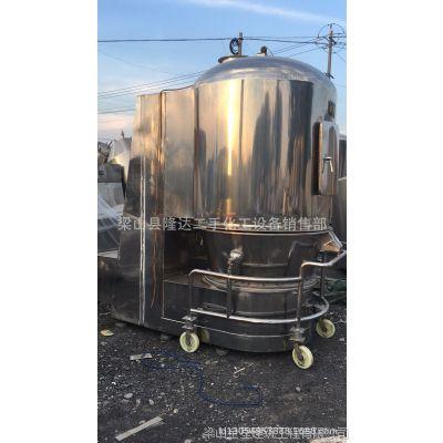 销售二手高效沸腾干燥机,沸腾制粒干燥机