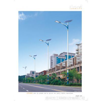东营采购安装7米8米龙江牌太阳能路灯价格
