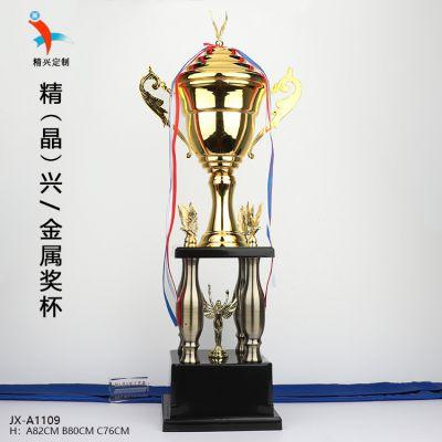 广州厂家直销 高档金属奖杯 定制奖杯 颁奖奖杯 来图打样 可印logo A1109