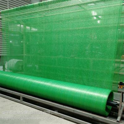 遮阳防尘网 建筑工地盖土网 工程绿化网