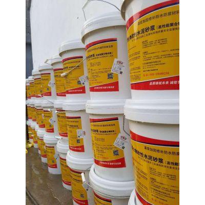 邯郸销售聚合物修补砂浆生产 瑞晟特