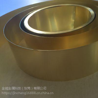 高精黄铜箔 黄铜片 黄铜排 环保无铅黄铜卷带 0.1mm 0.2mm 0.3mm 规格齐