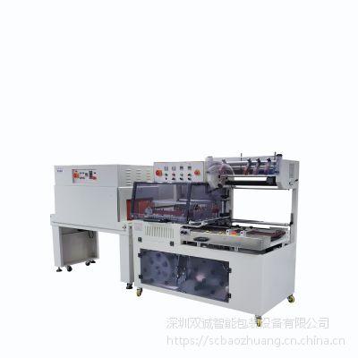 自动化L型封切包装机 双诚热收缩膜封切包装机 收缩包装机节约成本