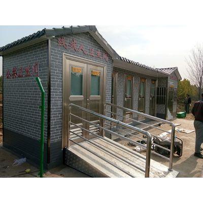 新乡太阳能环保简易型移动厕所-简易型移动厕所-【旭嘉环保】