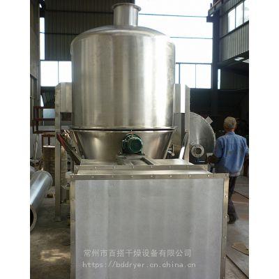 GFG-120型间歇式高效沸腾干燥机