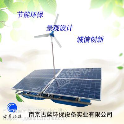 古蓝GLSUN1500 充电式光伏太阳能曝气器