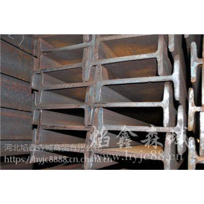 今日钢材价格开始上涨,工字钢价格多少了?