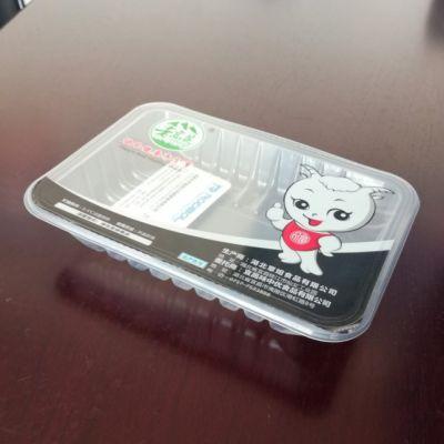 pp真空气调锁鲜包装鸭货塑料盒
