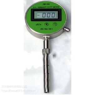 东兴CMS-08B油料电导率仪CMS-08A工业在线油料电导率仪低价促销