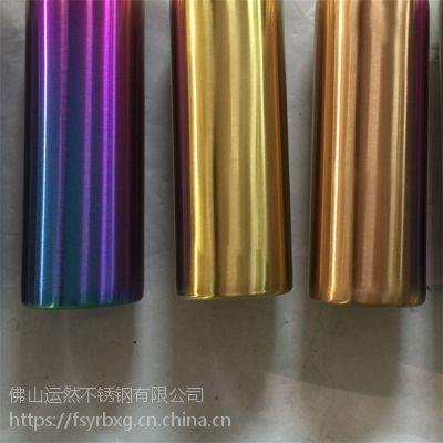 定制黄钛金木纹201不锈钢圆管38*1.0mm