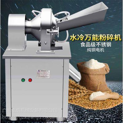 降温式锤头粉碎机,低温食品药材打粉机