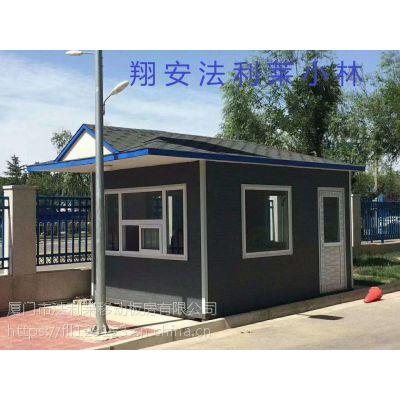 住人集装箱活动房带空调床铺卫生间岗亭门禁室来电优惠