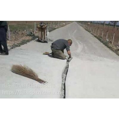 临沂兰山区高强混凝土地面修补材料多少钱厂商直销价格