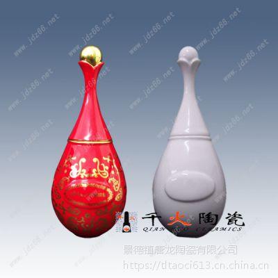 装药的药瓶药罐定做规格 尺寸 景德镇千火陶瓷