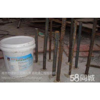 南京地区钢筋混凝土水刀切割公司.承接工地钻孔,楼板马路切割开深槽/打孔.挖水沟