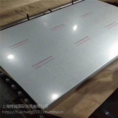 3.2mm高强度SAPH440结构酸洗板卷【汽车零部件】