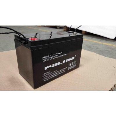 八马蓄电池PM65-12八马12V65AH铅酸储能蓄电池尺寸价格\产地