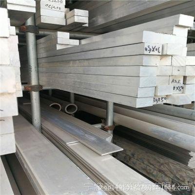 厂家直销纯铝板 6061合金铝板剪切