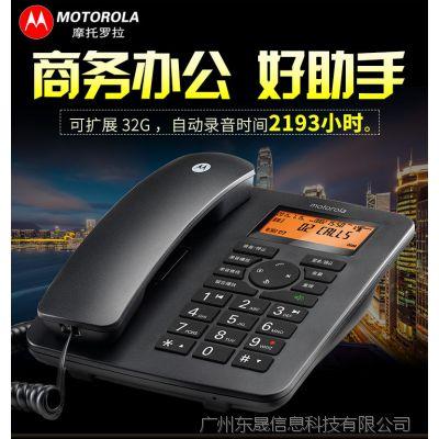 【原装正品】摩托罗拉录插卡音电话机高品质办公电话机