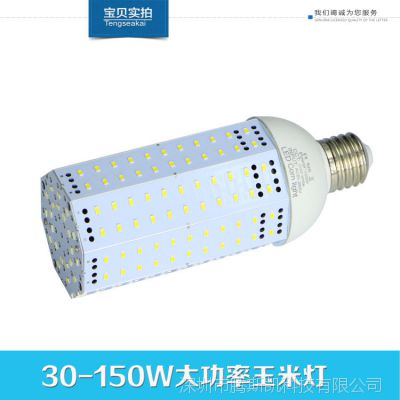 led火焰玉米灯4000K5730贴片玉米灯光源无闪烁玉米灯