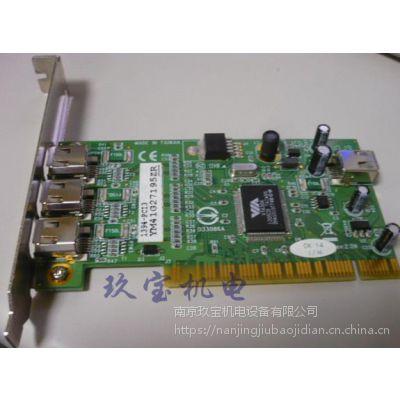日本interface板卡配套用连接线 ECO-5110Y 玖宝平价直销