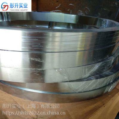 上海彤升供应K417G铸造母合金棒 锻件