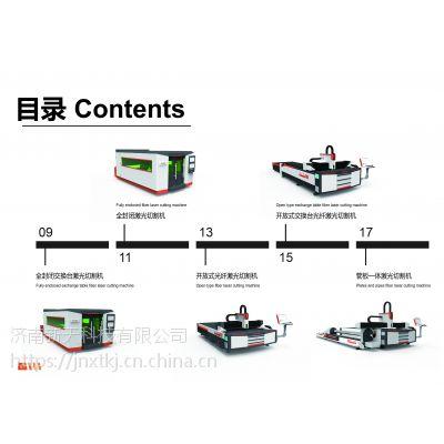 供应激光切割机,激光打标机,激光清洗机,激光雕刻机