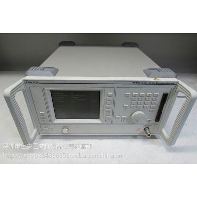 特价出售/回收 艾法斯/Aeroflex IFR 6813微波发生器 10MHz-20GHz