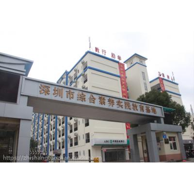 深圳综合素养拓展培训基地 亲子活动 拓展基地