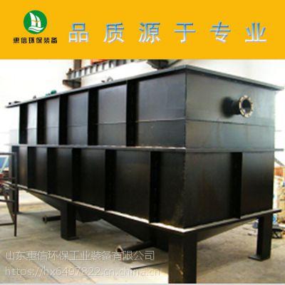 大虾加工废水处理 设备哪里生产山东惠信环保装备