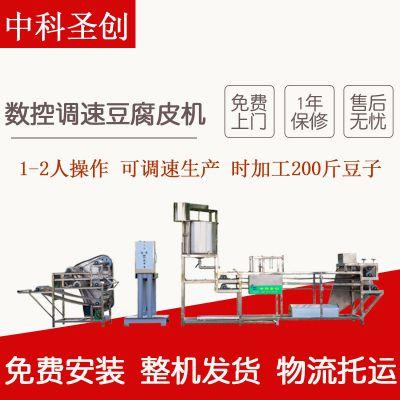 陕西安康大型豆腐皮生产线,数控调速自动泼脑豆腐皮机器厂家直销