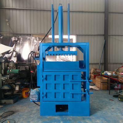 长治市液压打包机 两相电家用液压打包机40吨厂家定制