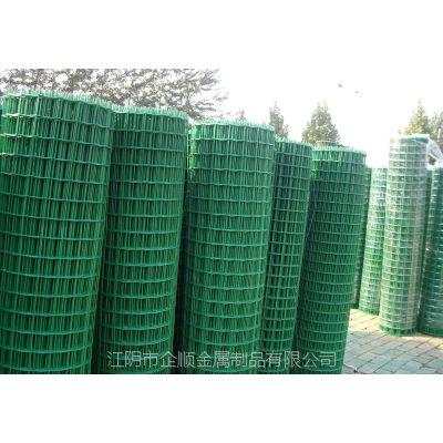供应TSW-001铁丝网,镀锌焊接铁丝网;根据你尺寸定做