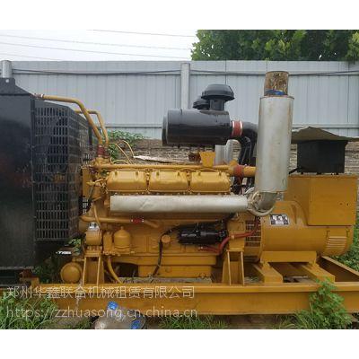 二手五百千瓦旧柴油发电机组低价转让处理