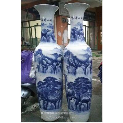 青花瓷花瓶 乔迁礼品瓷批发 景德镇落地大花瓶