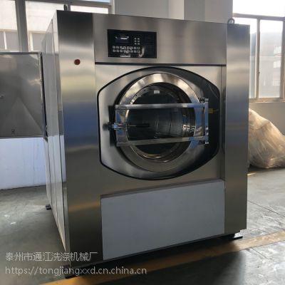 酒店洗涤机械,宾馆用水洗设备,100kg通洋洗脱两用滚筒商业用全自动洗衣房设备