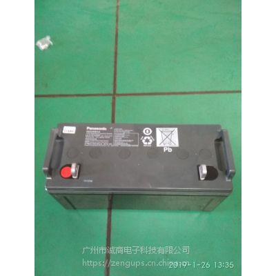松下蓄电池12V100AH华南广州总代理销售 UPS电源修理 天河岗顶电脑城UPS电源销售代理价