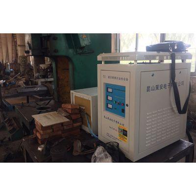 超高频感应加热设备型号-金华超高频感应加热设备-策安电子厂家