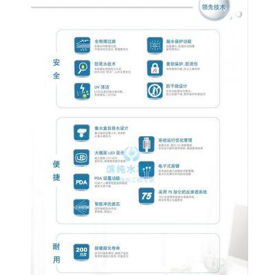 朝阳上海AO史密斯直饮机更换滤芯多少钱海尔工厂直饮水机