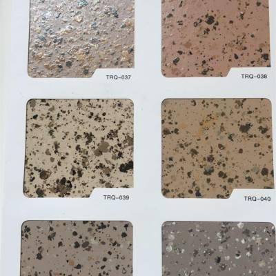 真石漆涂料生产厂家-真石漆涂料-苏州利维克装饰材料(查看)