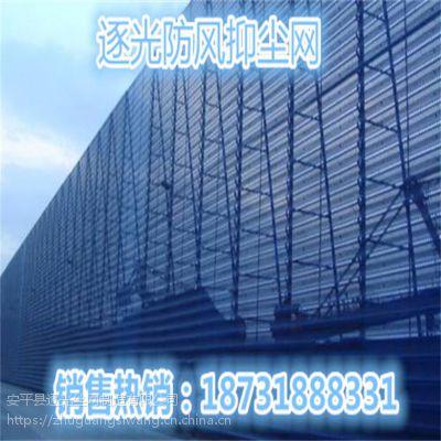 逐光防风扬尘网尺寸散料场挡风抑尘网规格型号