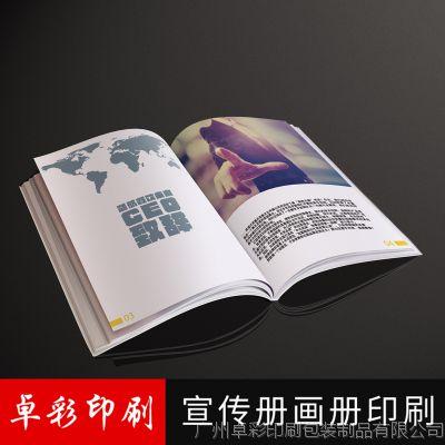 产品说明书印刷 彩色印刷定做 烫金彩页企业样本印刷企业画册定制