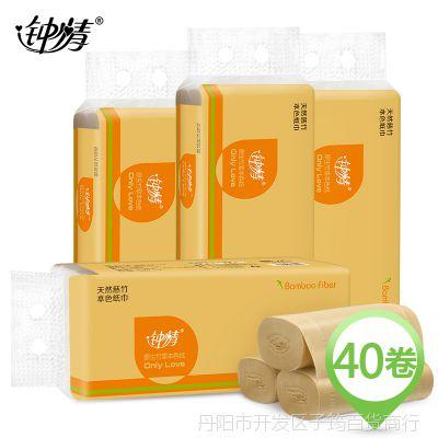 一件代发钟情原生竹浆本色扁卷纸家用不漂白卫生纸手纸厕纸餐巾纸