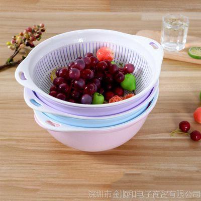JSH厨房用品沥水篮控水栏淘米蓝子淋水滤水筛双层果蔬滴水全新洗