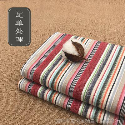 【秋冬款!白菜价处理】老床单粗布单件100%纯棉加厚加密长绒棉