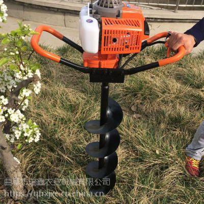 山地植树果园挖坑机 立柱挖坑地钻机 葡萄园立柱子打窝机