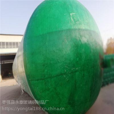 哈尔滨市永泰玻璃钢化粪池价格