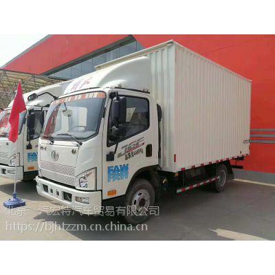 一汽解放J6F4.2米箱式货车,北京解放货车