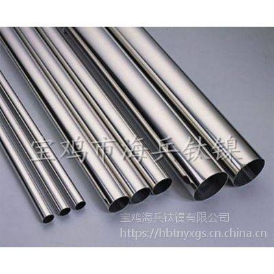 钛合金管 现货供应-宝鸡海兵钛镍